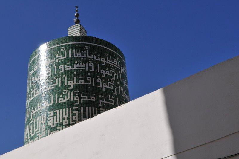 meknes_2010_MEK_6850