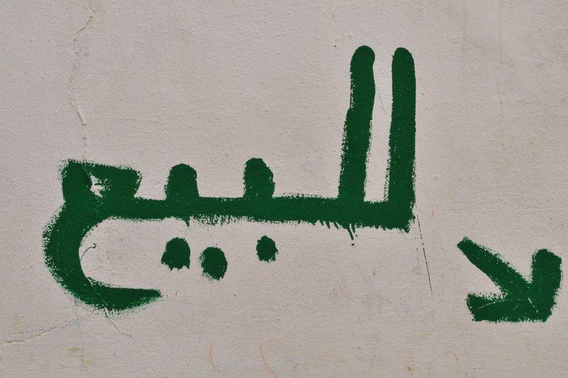 meknes_2010_MEK_6853