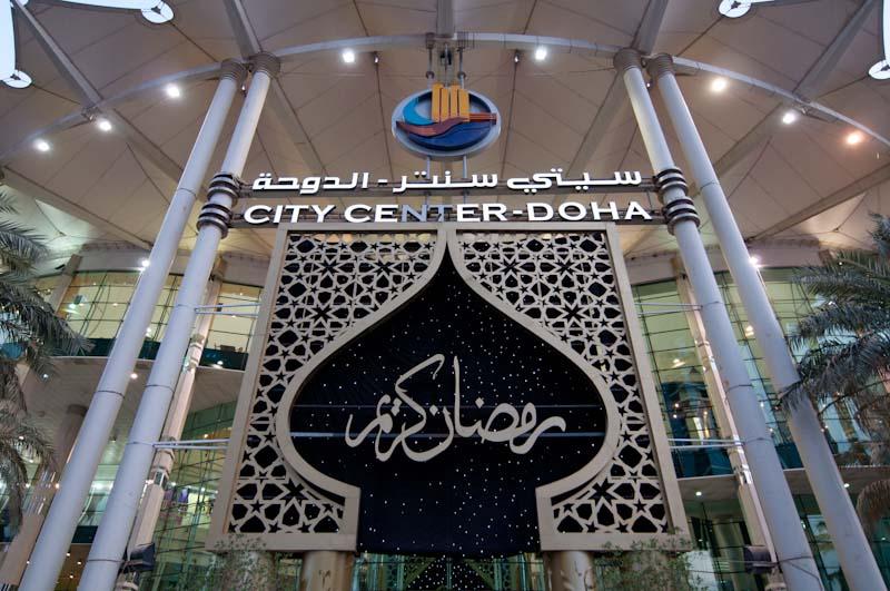 doha_2011_MAL_0012